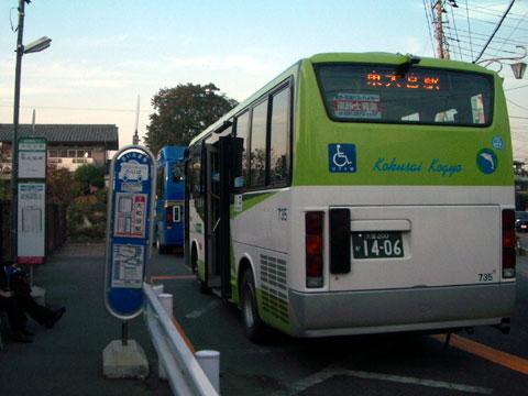 バス さいたま 市 コミュニティ